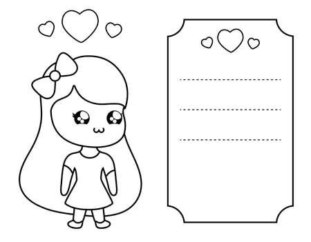 cute little girl in card kawaii style vector illustration design 矢量图像