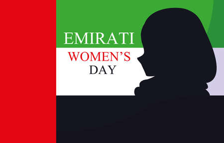 emirati women day poster with silhouette woman and flag vector illustration design 일러스트