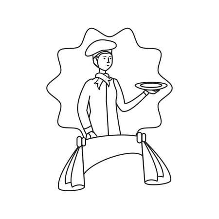 professional chef worker avatar character vector illustration design Illustration