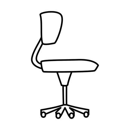 office chair with white background vector illustration design Ilustración de vector