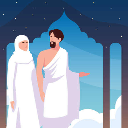 couple of people pilgrims hajj , day of Dhul Hijjah vector illustration design 向量圖像