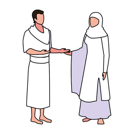couple of people pilgrims hajj on white background vector illustration design 向量圖像