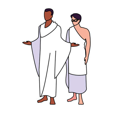 men pilgrim hajj on white background vector illustration design Ilustrace