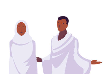 couple of people pilgrims hajj on white background vector illustration design Ilustrace
