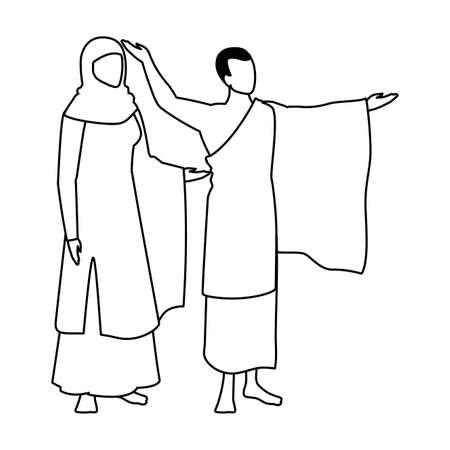 couple of people pilgrims hajj on white background vector illustration design 向量圖像