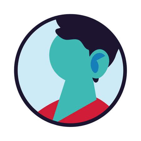 Man head cartoon design, Person people human and social media theme Vector illustration