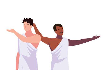 men pilgrim hajj on white background vector illustration design Vetores