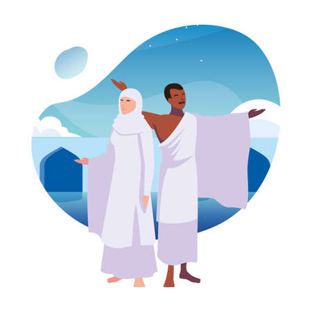 couple of people pilgrims hajj , day of Dhul Hijjah vector illustration design Illustration