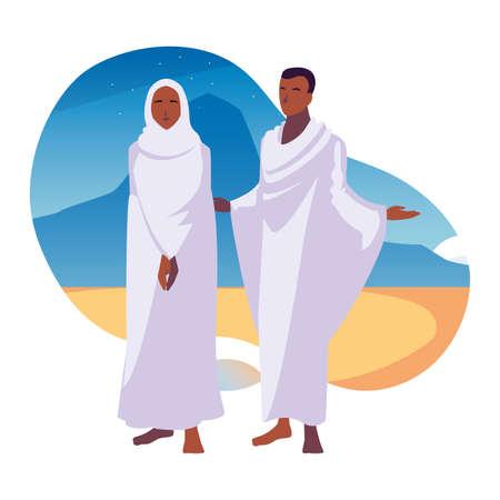 couple of people pilgrims hajj , day of Dhul Hijjah vector illustration design