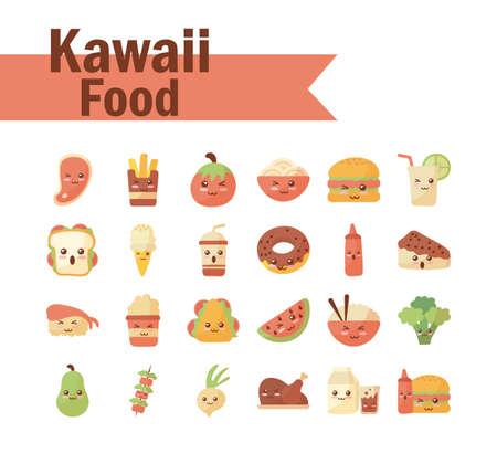 set of icons kawaii food on white background vector illustration design Vettoriali