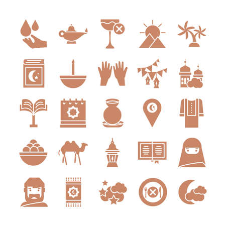 islamic people and ramadan icons set over white background, silhouette style, vector illustration