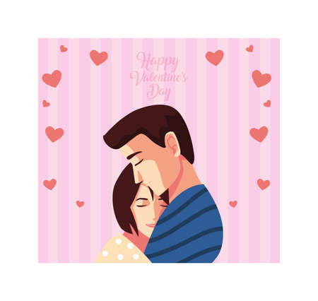 couple of people in love, label happy valentines day vector illustration design Illustration