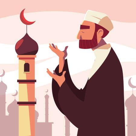 man muslim praying in mosque, ramadan kareem vector illustration design