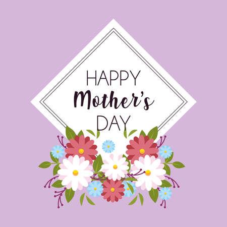 label happy mothers day and flower frame vector illustration design Ilustracja