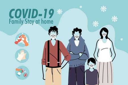 family hygiene at home by viruses vector illustration design 일러스트