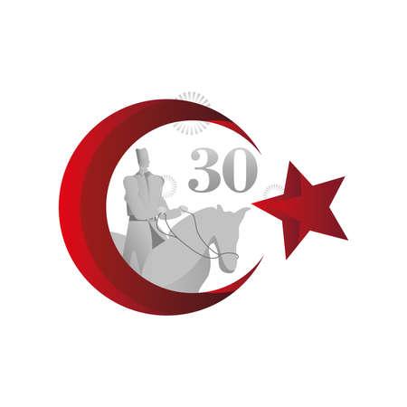 star crescent Islam religious symbol, Turkey flag vector illustration design