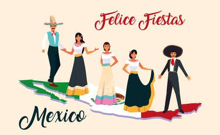 group of people with label felices fiesta mexico vector illustration design Ilustración de vector