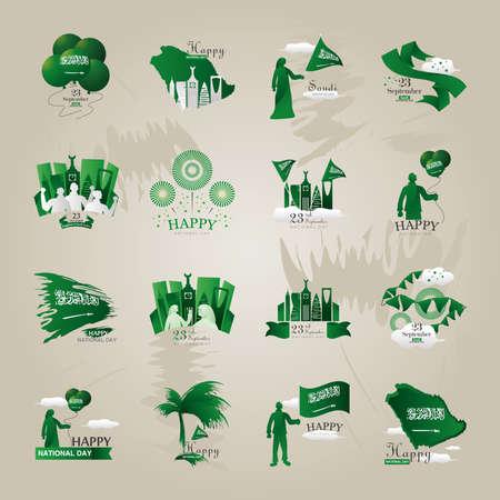 bundle of Saudi Arabia national day icons vector illustration design