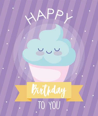 Happy birthday design with cute cupcake over purple background, vector illustration 矢量图像