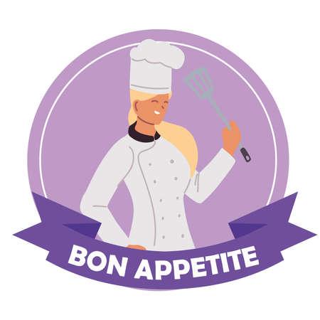 logo of woman chef with uniform vector illustration design