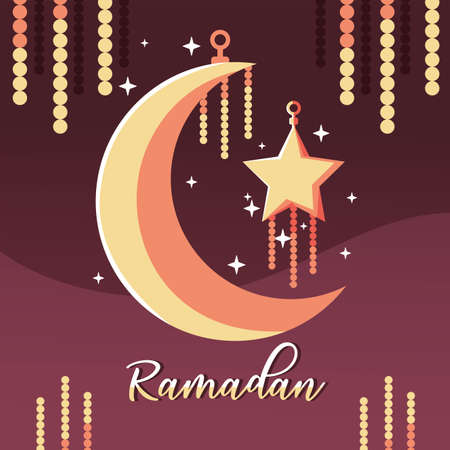 crescent moon with label ramadan vector illustration design Imagens - 155254094