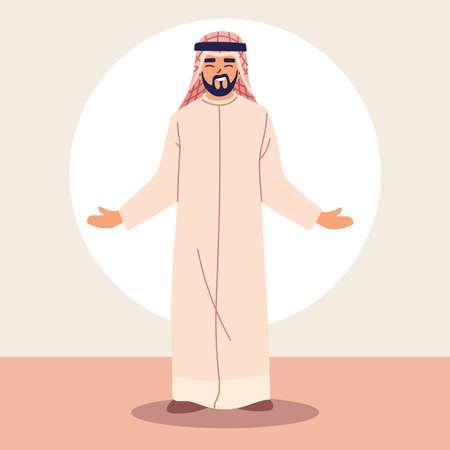 arab man standing, diversity or multicultural vector illustration design