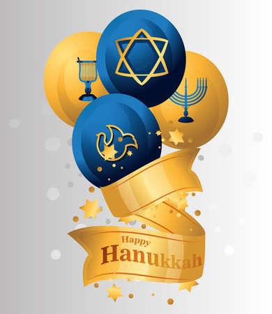 hanukkah, balloons with star pigeon menorah and gold ribbon flat icon vector illustration