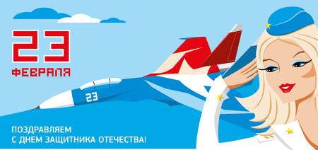 día de fiesta del ejército 23 de febrero en Rusia vector de la tarjeta con el avión de combate militar y soldado hembra bastante rubia