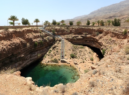 Hawiyat Najm sinkhole, Oman Stock Photo