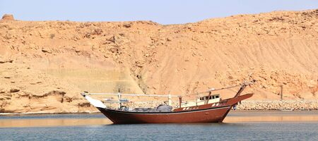 Traditional Dhow, Oman Stock Photo