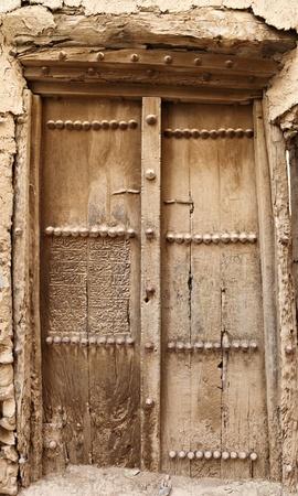 Antique Door, Oman Stock Photo
