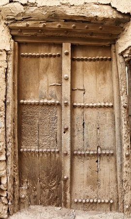 Antique Door, Oman Stock Photo