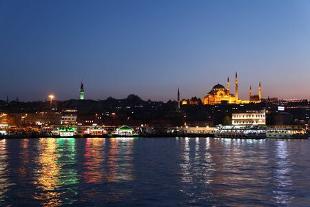 Istanbul at Night Stock Photo