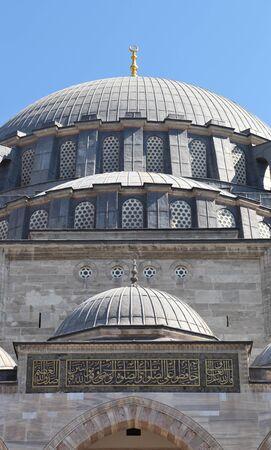 suleymaniye: Suleymaniye Mosque, Istanbul
