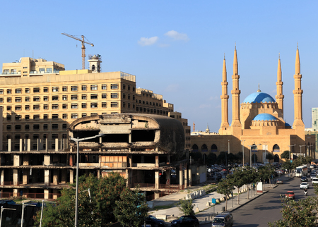 amine: Downtown Beirut