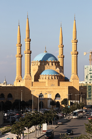 amine: The Al Amine Mosque in Downtown Beirut