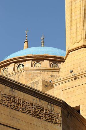 amine: Al Amine Mosuqe, Beirut