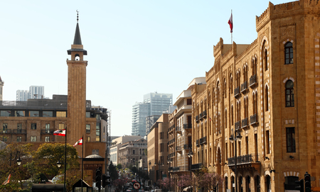 beirut: Downtown Beirut, Life in the City