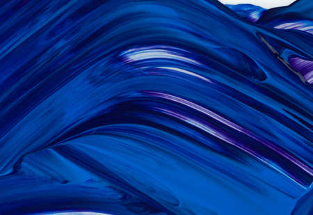 A blue random pattern with gradient waves. 写真素材