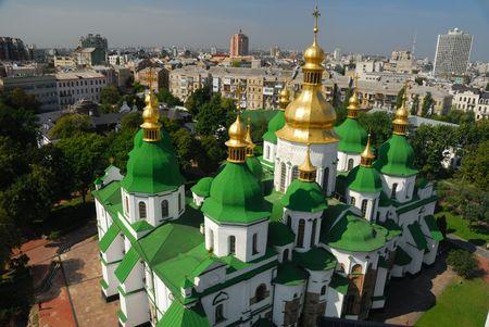 sophia: St. Sophia Cathedral  in Kiev, Ukraine Stock Photo