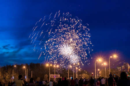 many residents watch the festive fireworks over the night city