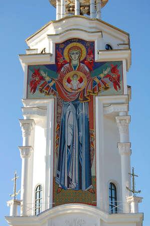 ortodox: Ortodox Icon Of Sea Church  Stock Photo