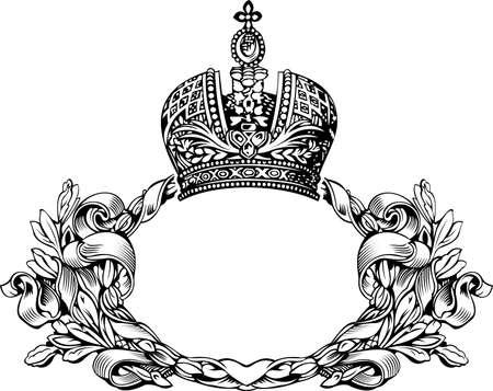 One Color Retro Elegant Royal Crown Curves