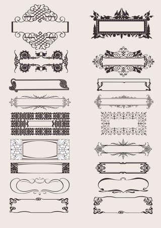 골동품 스타일에서 프레임 장식 요소의 집합입니다.