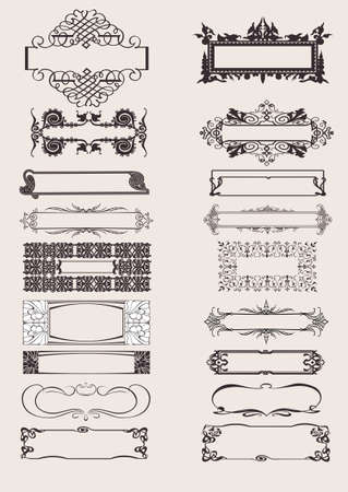 Set Of Frames Ornament Elements In Antique Style. Vector