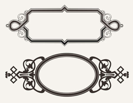 Deux Vintage Frames Gravure fleurie