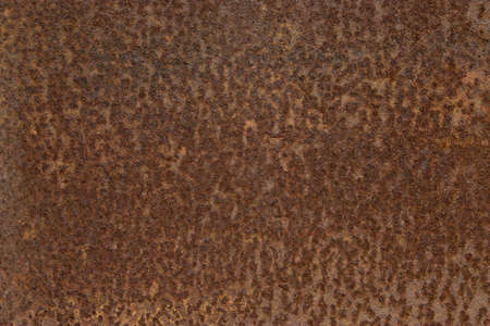 Rusty metal sheet. May be used as grunge background
