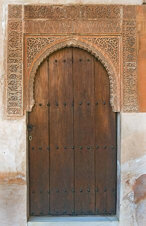 Woden Moroccan Door photo