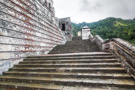 Steps of Sans-Souci Palace at Milot, Haiti