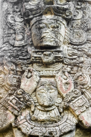 Maya Statue at Copan, Honduras